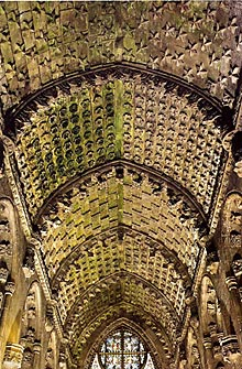 Photo of Barrel Vault Ceiling